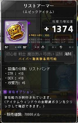 Maple151210_151850.jpg