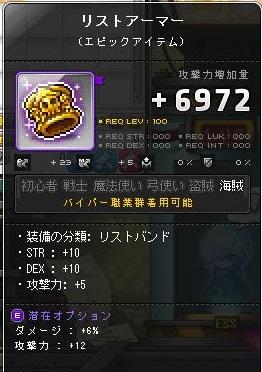 Maple151210_151902.jpg