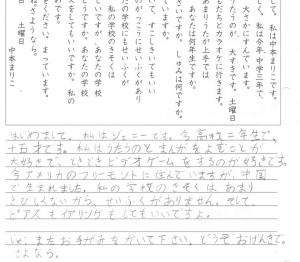 kisoku 121 for blog