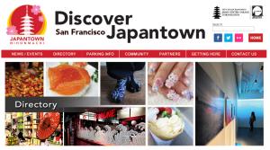 Japantown webpage
