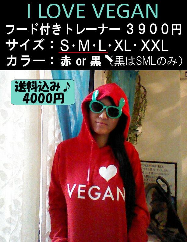 veganp1a.jpg