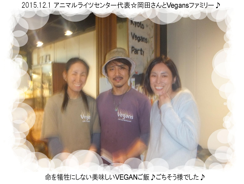 vegans1_201512070220579ea.jpg