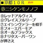 7_214_1.jpg