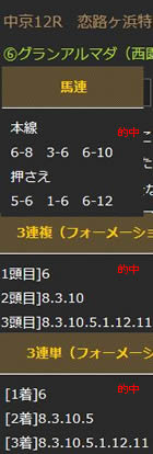 cm117_3.jpg