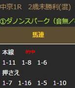cm1213_1.jpg