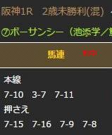 cm1227_1.jpg