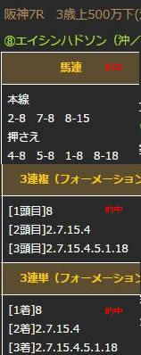 cm1227_3.jpg