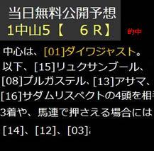 hm116_1_2.jpg