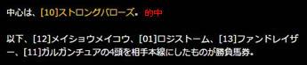 hm1213_1_2.jpg