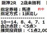 ma1212_2.jpg