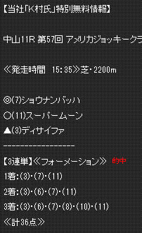 mi124_1.jpg