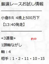 sy214.jpg