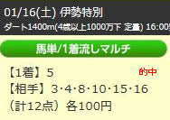 up116_6.jpg