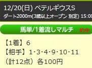 up12120_2.jpg