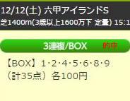 up1212_2.jpg