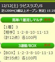 up1212_3.jpg