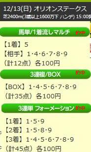 up1213_2.jpg