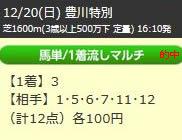 up1220_5.jpg