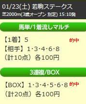 up123_2.jpg