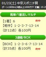 up123_3.jpg