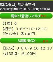 up214_4.jpg