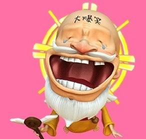 waragami-sama2.jpg
