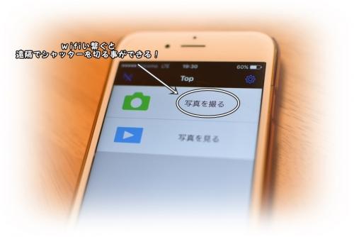 DSC_3584 0210