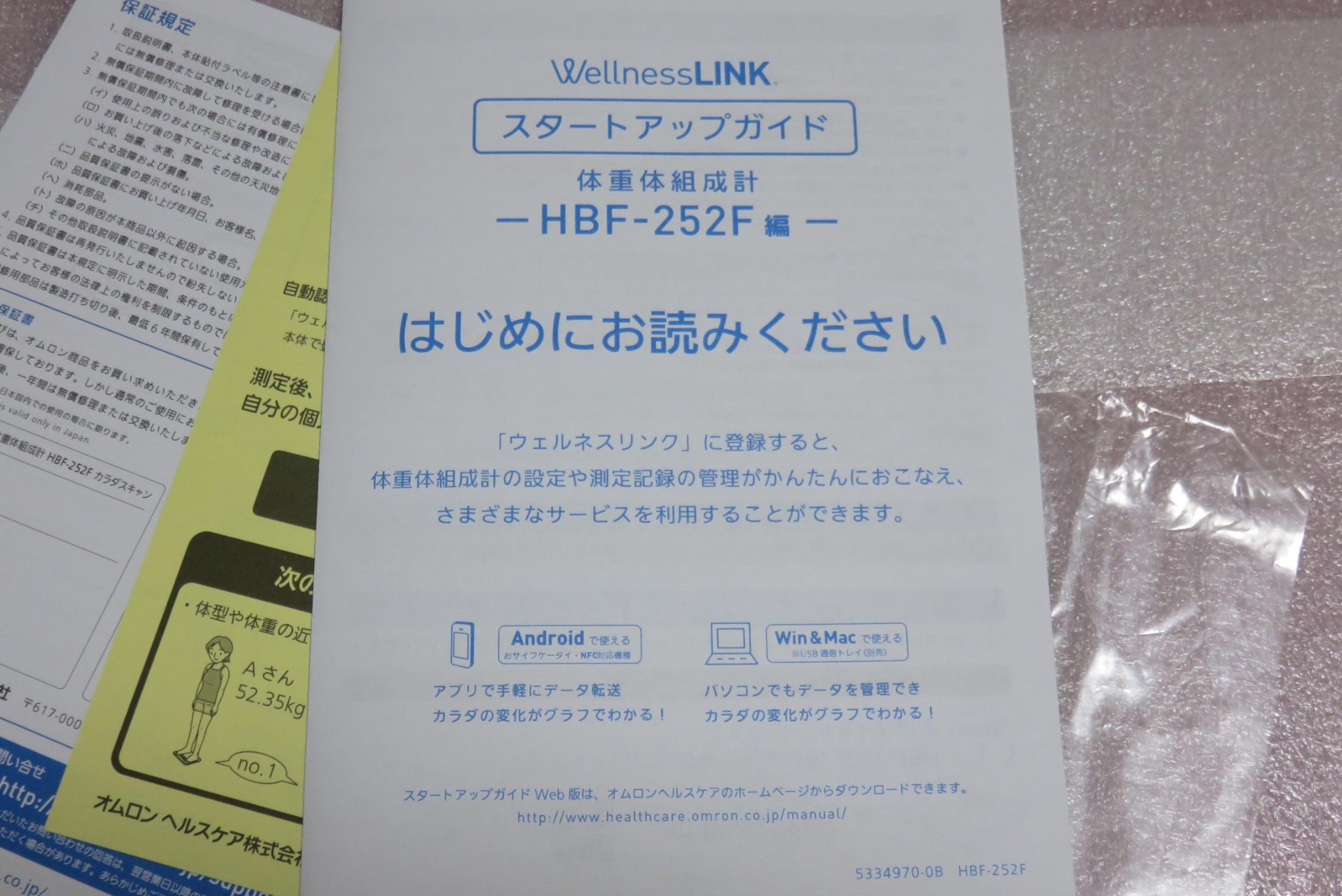 20151215190306.jpg