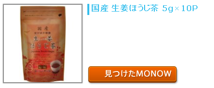 20151211monow1.png