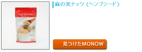 20151212monow2.png