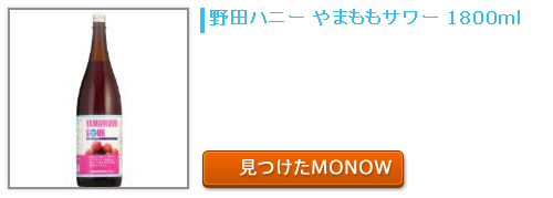20151213monow.png