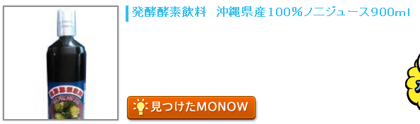 20151215monow1.png