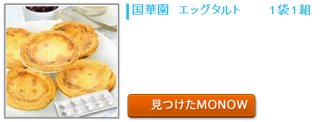 20151216monow2.png