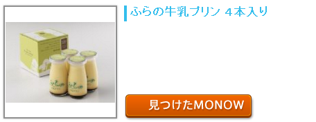 20151219monow0.png