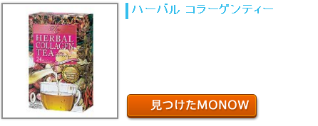 20151220monow1.png