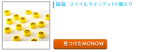 20151222monow2.png