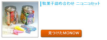 20151223monow0.png