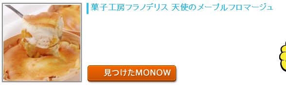 20151228monow0.png