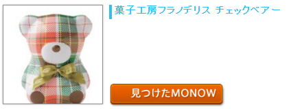 20151229monow0.png
