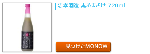 20151230monow1.png