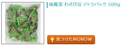 20151231monow0.png
