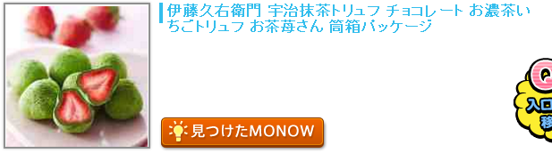 20160101monow1.png