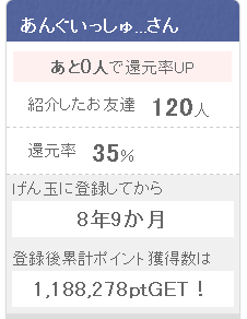 20160101pt2.png
