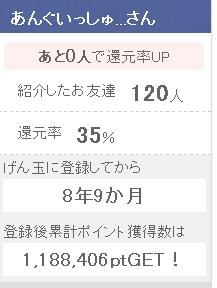 20160102pt2.png