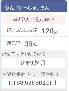 20160103PT2.png