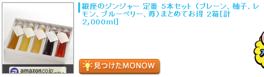 20160103monow.png