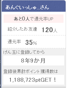 20160105pt2.png