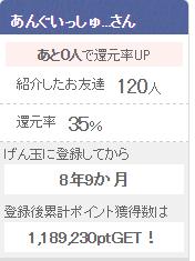20160106_PT2.png