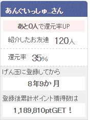 20160108PT2.png