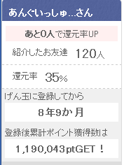 20160110pt2.png